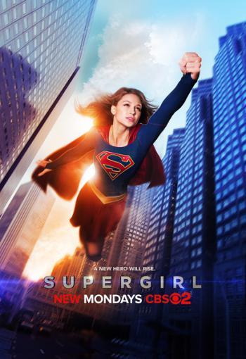 超級少女第一季海報