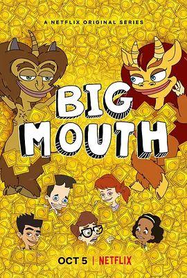 大嘴巴第二季海報