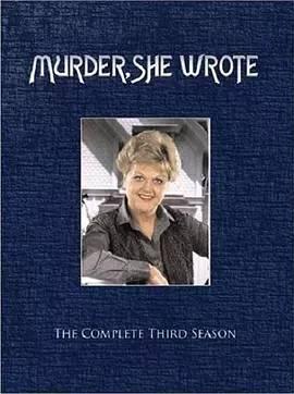 女作家與謀殺案第三季海報