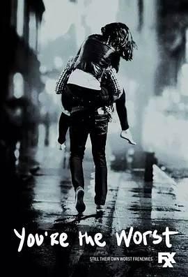 我愛上的人是奇葩第五季海報
