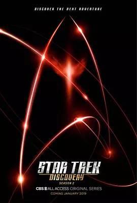 星際迷航:發現號第二季海報