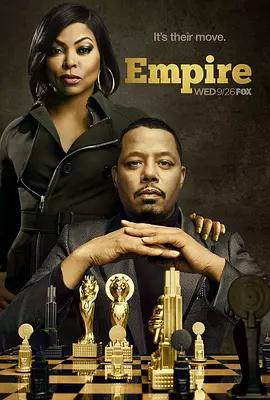 嘻哈帝國第五季海報