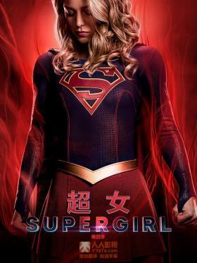 超女第四季海報