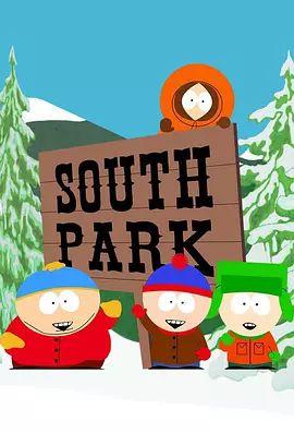 南方公園第二十二季海報