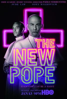 新教宗海報