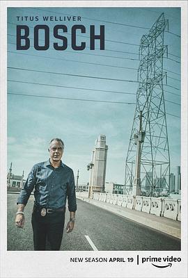 博斯第五季海報