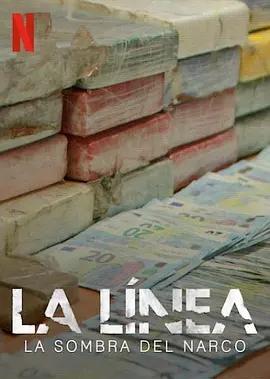 拉利內阿:危城困境海報