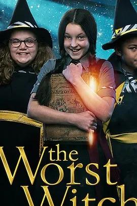 魔法學校第四季海報