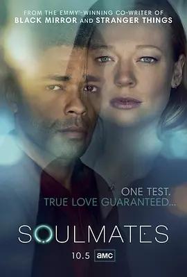靈魂伴侶第一季海報