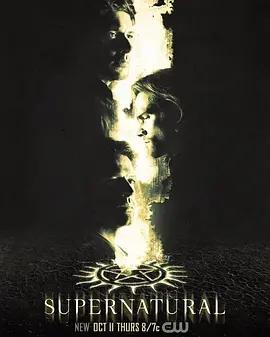 邪惡力量/凶鬼惡靈第十五季海報