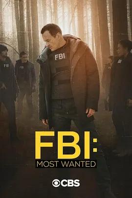 聯邦調查局:通緝要犯第二季海報