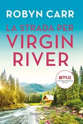 維琴河第一季海報