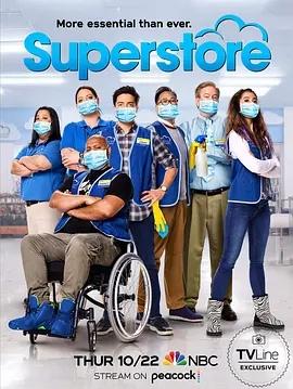 百味超市第六季海報