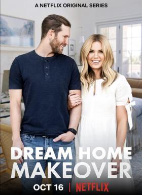 夢想之家大改造第二季海報