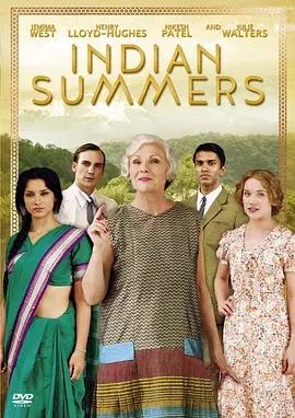 印度之夏第一季海報