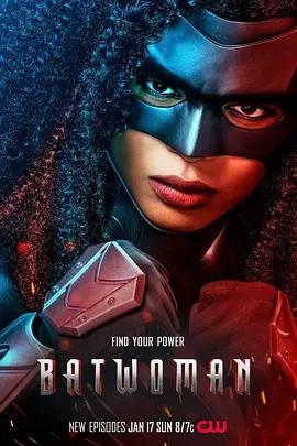蝙蝠女俠第二季海報