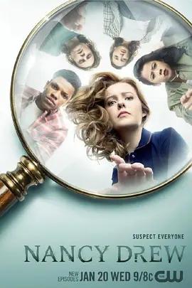 神探南茜第二季海報