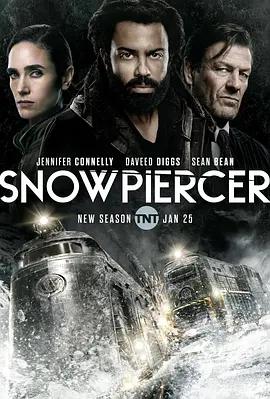 雪國列車劇版第二季海報