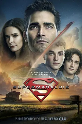 超人和露易斯海報
