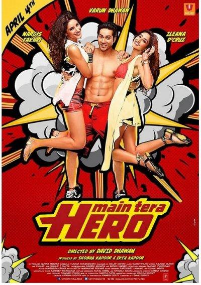 我是你的英雄海報
